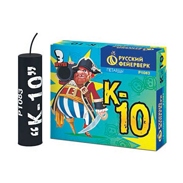 "Петарда Р1083 ""К-10"""