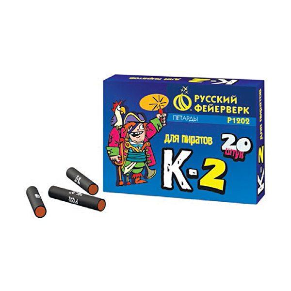 "Петарда Р1202 ""К-2"""