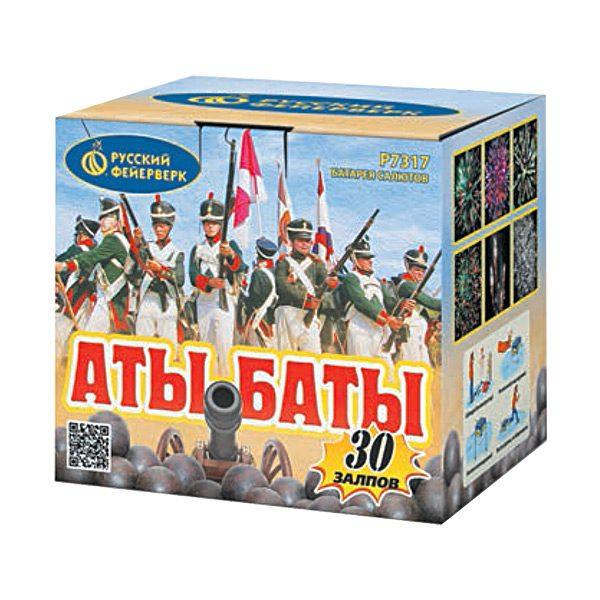 Батарея салютов Р7317 Аты-баты