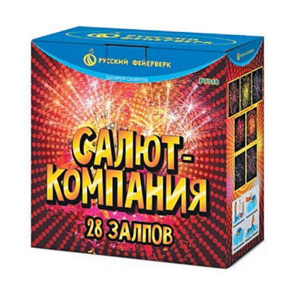 Батарея салютов Р7318 Салют-компания