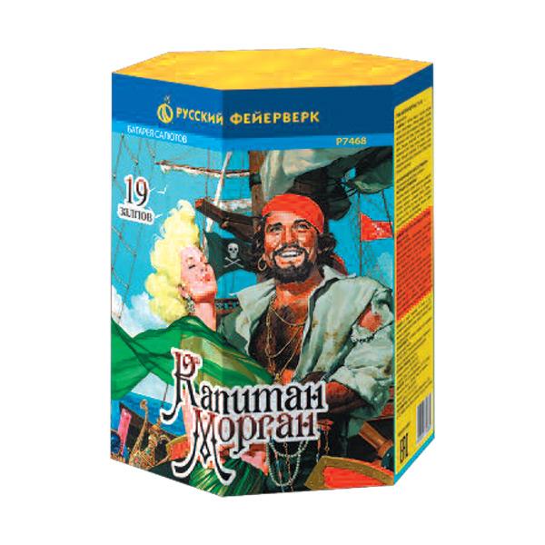 Батарея салютов P7468 Капитан Морган