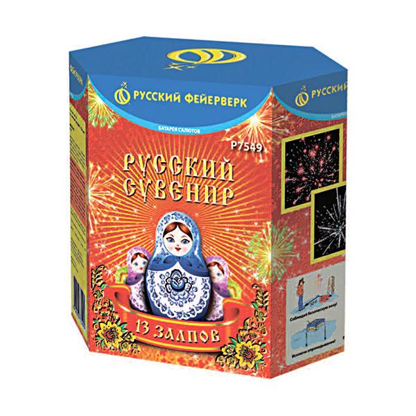 Батарея салютов P7549 Русский сувенир