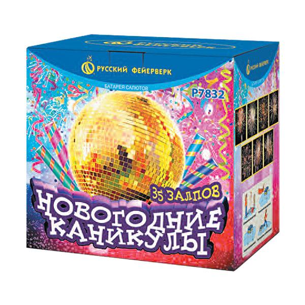 Батарея салютов P7832 Новогодние каникулы