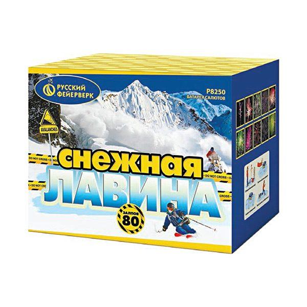 Батарея салютов Р8250 Снежная лавина