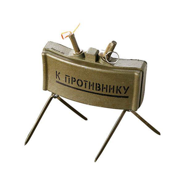 учебно-имитационные мины PFX МОН-50 (S)